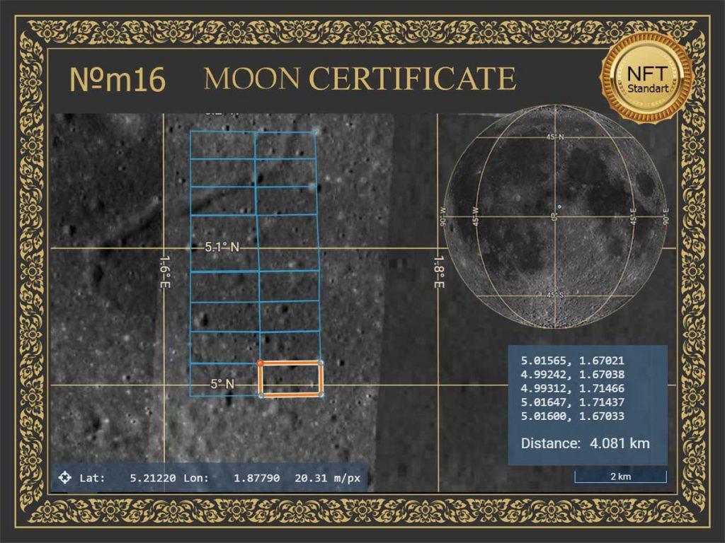 NFT Moon Metaverse. Virtual land/Lunar section STANDART No. m16 (Certificate of ownership of the lunar plot No. m16)